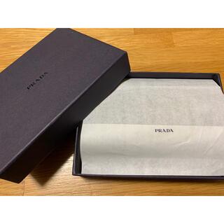 プラダ(PRADA)のプラダ折財布(折り財布)