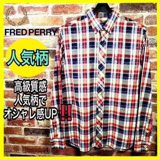 フレッドペリー(FRED PERRY)の【美品】フレッドペリー FRED PERRY チェック シャツ ロゴ 刺繍 (シャツ)