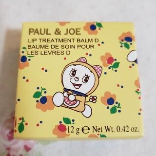 PAUL & JOE - 【クリスマス限定】ポール&ジョー ドラえもん リップトリートメントバーム