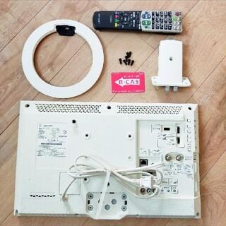 アクオス(AQUOS)のnao楽天39さん専用 SHARP 液晶テレビ19型 オシャレな白モノ家電(テレビ)