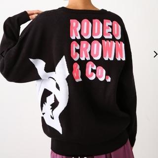 ロデオクラウンズワイドボウル(RODEO CROWNS WIDE BOWL)のRCWB  ニットトップス(ニット/セーター)