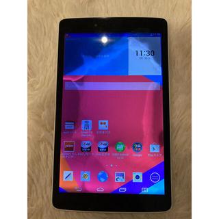 エルジーエレクトロニクス(LG Electronics)のタブレット LG-V480  ジャンク品(タブレット)
