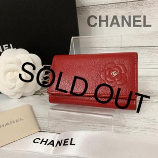 シャネル(CHANEL)のCHANEL✨シャネル✨カメリア✨6連✨キーケース✨長財布とセットも可(キーケース)