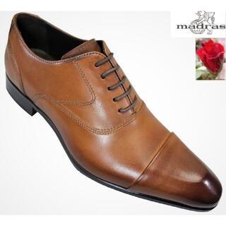 マドラス(madras)の25.5  新品  #マドラス社 #牛革 #ビジネスシューズ   紳士靴(ドレス/ビジネス)