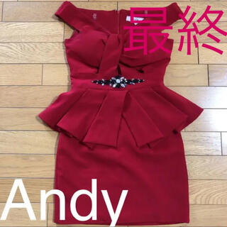 アンディ(Andy)の【美品】andy キャバドレス キャバ嬢 ミニワンピ アンディ ドレス(ミニドレス)