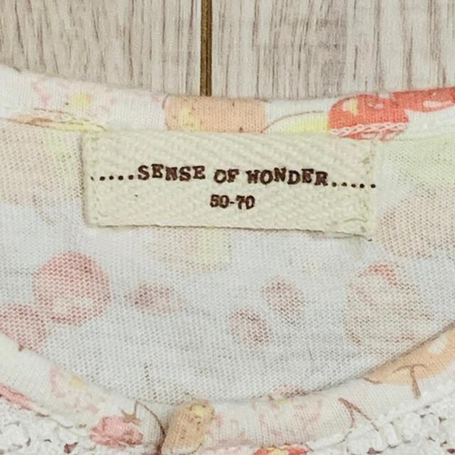 sense of wonder(センスオブワンダー)のSENSE OF WONDER 兼用ドレス よだれかけセット キッズ/ベビー/マタニティのベビー服(~85cm)(ロンパース)の商品写真