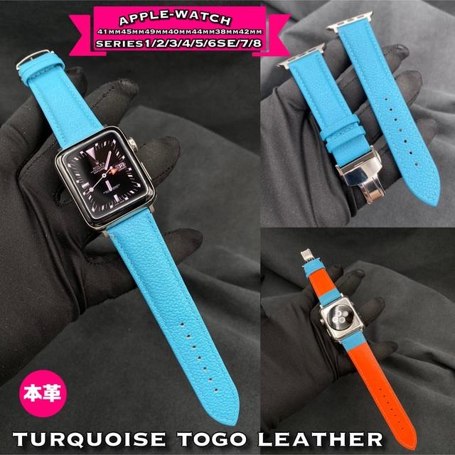 Apple Watch(アップルウォッチ)のアップルウォッチ用●オリジナルターコイズレザー レディースのファッション小物(腕時計)の商品写真