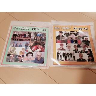 ボウダンショウネンダン(防弾少年団(BTS))の走れ!防弾DVD 6&7(その他)