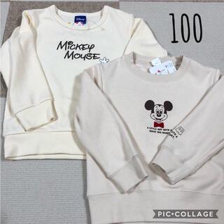 Disney - Disney 新品未使用 100 トレーナー2点