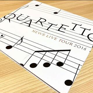 ニュース(NEWS)のNEWS LIVE TOUR 2016 QUARTETTO〈初回盤・4枚組〉(ミュージック)