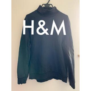 エイチアンドエム(H&M)のH&M ハイネックスウェット(トレーナー/スウェット)