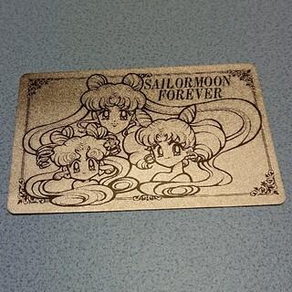 セーラームーン(セーラームーン)の美少女戦士セーラームーン 永久会員証(カード)