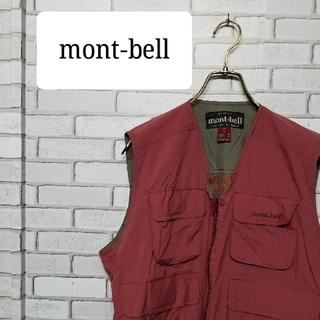 モンベル(mont bell)のモンベル ネイチャーガイド ベスト フィッシング アウトドア 多機能(ウエア)