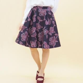 トランテアンソンドゥモード(31 Sons de mode)の31 Sons de mode  カットジャガードスカート Sサイズ(ひざ丈スカート)
