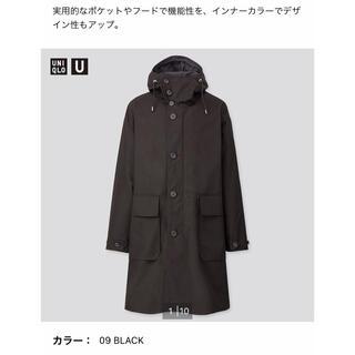 ユニクロ(UNIQLO)のUNIQLO U フーデッドコート  ブラック Mサイズ(モッズコート)