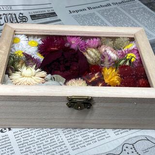 お値下げしました ドライフラワーBOX⑤ ハンドメイド 素敵な宝石箱(ドライフラワー)