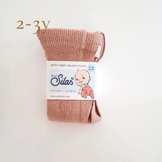 キャラメルベビー&チャイルド(Caramel baby&child )のSILLY Silas タイツ シリーサイラス ライトブラウン(靴下/タイツ)