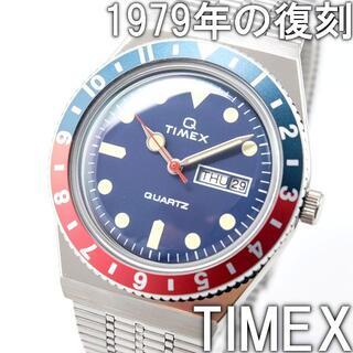 タイメックス(TIMEX)の【新品】タイメックス Q TIMEX '70 復刻モデル 腕時計 ペプシカラー (腕時計(アナログ))