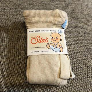 キャラメルベビー&チャイルド(Caramel baby&child )のsilly silas シリーサイラスフットレスcream 2〜3y (靴下/タイツ)