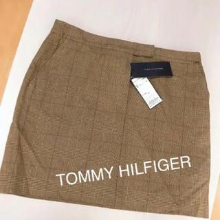 トミーヒルフィガー(TOMMY HILFIGER)のTOMMY HILFIGER❤︎薄ブラウンタータンチェックスカート 新品(ミニスカート)