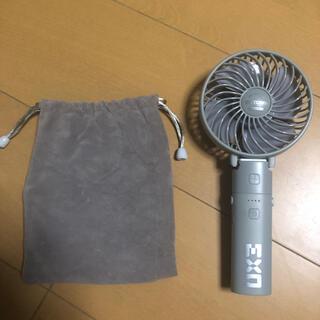 EXO - EXO ハンディー HANDY FAN 扇風機