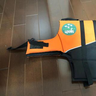 ロゴス(LOGOS)の犬用 ライフジャケット(犬)