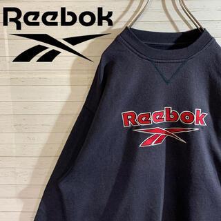 リーボック(Reebok)の【Reebok】リーボック 90s 人気 デカロゴ 刺繍 スウェット(スウェット)