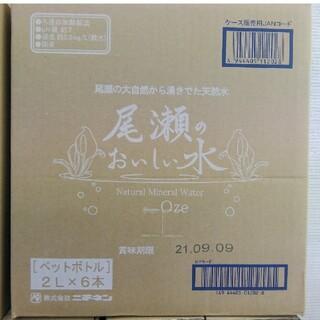 【地域限定】尾瀬のおいしい水 ミネラルウォーター 2L × 6本(ミネラルウォーター)