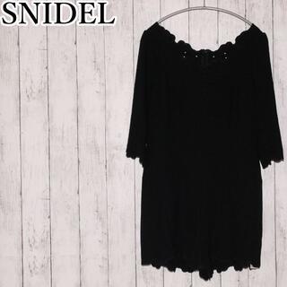 スナイデル(snidel)の新品タグ付き SNIDEL スナイデル オールインワン ロンパース 7分丈 黒(オールインワン)