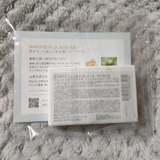 エムアイエムシー(MiMC)のMiMC オメガフレッシュモイストソープ6.5gサンプル(洗顔料)