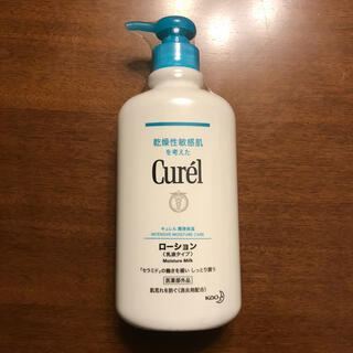 キュレル(Curel)のキュレル ローション 乳液タイプ(乳液/ミルク)