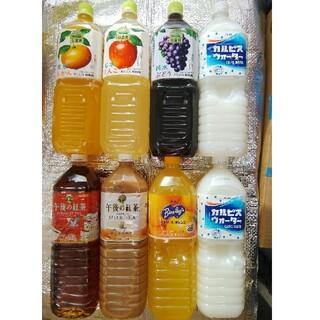 【地域限定】飲料 ジュース 1.5L × 8本セット(ソフトドリンク)