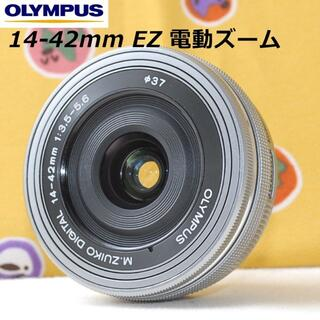 OLYMPUS - プロテクタ付き★電動ズーム!★オリンパス14-42mm EZ