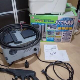 アイリスオーヤマ(アイリスオーヤマ)のアイリスオーヤマ タンク式 高圧洗浄器 SBT-412(その他)