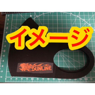 サンライン  オレンジ(釣り糸/ライン)