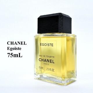 CHANEL - 未使用 シャネル エゴイスト オードトワレ 75ml 香水