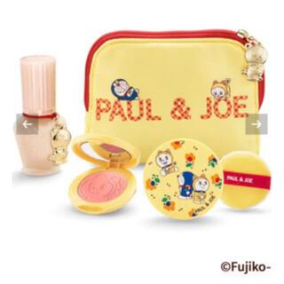 PAUL & JOE - Paul &JOE クリスマスコフレ2020 ドラえもん