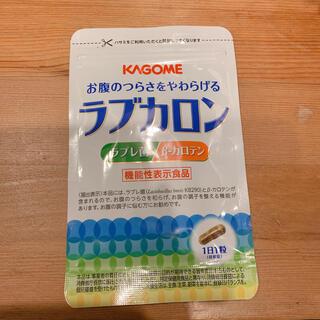 カゴメ(KAGOME)のカゴメ ラブカロン 31日分(その他)