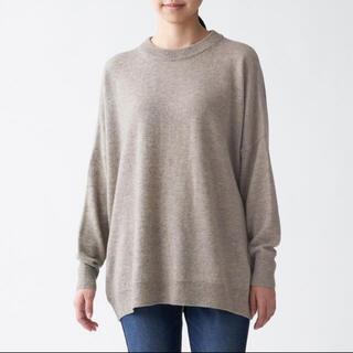 MUJI (無印良品) - 無印 ヤク入りウール ワイド チュニック 新品 ニット セーター