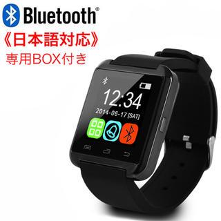 特価《日本語表示》スマートウォッチ⤴︎黒(腕時計(デジタル))
