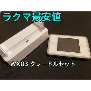 エヌイーシー(NEC)のWiFi NEXT WX03 + クレードル(その他)