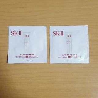 エスケーツー(SK-II)のSK-II ☆ アトモスフィア CC クリーム サンプル(CCクリーム)