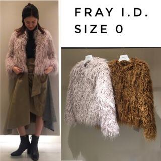 フレイアイディー(FRAY I.D)のFRAY I.D. エコファーミドルコート(毛皮/ファーコート)