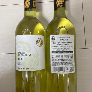 専用(ワイン)