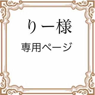 CHANEL - #20 ダブル 重なり ラインストーン エレガント ココマーク ブローチ