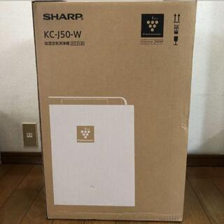 シャープ(SHARP)のKC-J50(加湿器/除湿機)
