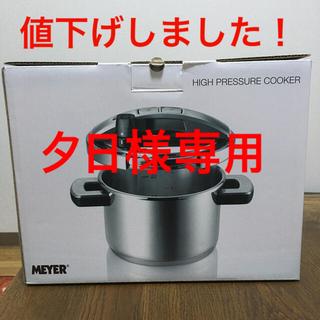 マイヤー(MEYER)のMEYER マイヤー 超高圧力鍋4.0L YR-PC4.0(鍋/フライパン)