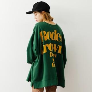 ロデオクラウンズワイドボウル(RODEO CROWNS WIDE BOWL)の新品グリーン※早い者勝ちノーコメント即決しましょう❗️ご決断、お急ぎください…(トレーナー/スウェット)