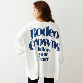 ロデオクラウンズワイドボウル(RODEO CROWNS WIDE BOWL)の新品ホワイト※早い者勝ちノーコメント即決しましょう❗️ご決断お急ぎください…(トレーナー/スウェット)