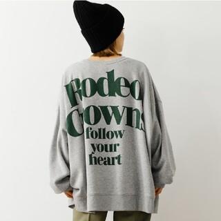 ロデオクラウンズワイドボウル(RODEO CROWNS WIDE BOWL)の新品グレー※早い者勝ちノーコメント即決しましょう❗️ご決断、お急ぎください…(トレーナー/スウェット)
